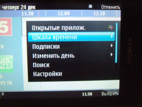 Билайн Тв На Android
