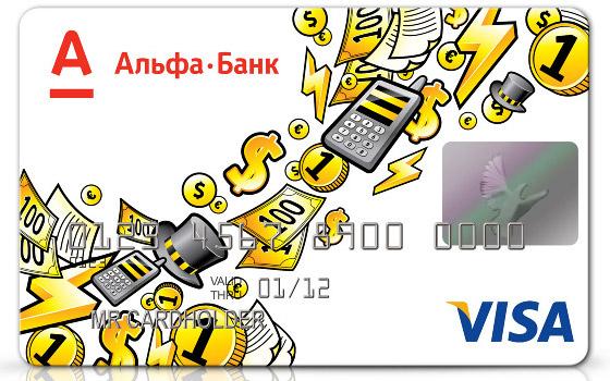 Бинбанк онлайн взять кредит наличными