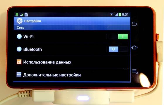 Wi Fi Direct Android Как Пользоваться