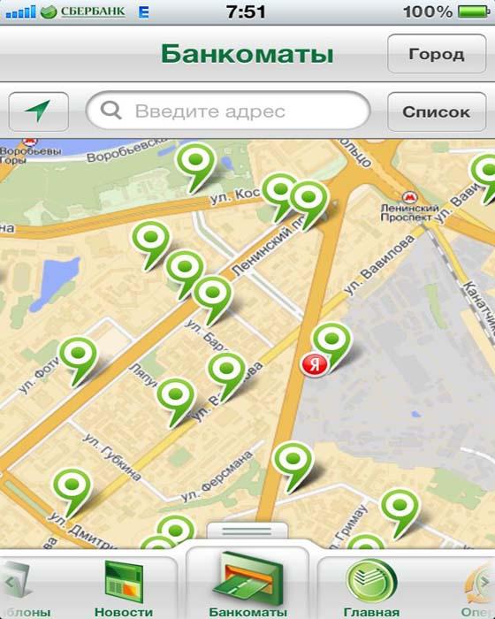 банкомат на рынке садовод где стоит Киеве июль какой
