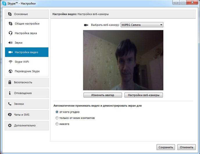 Превращаем смартфон в IP-камеру для удаленного видеонаблюдения