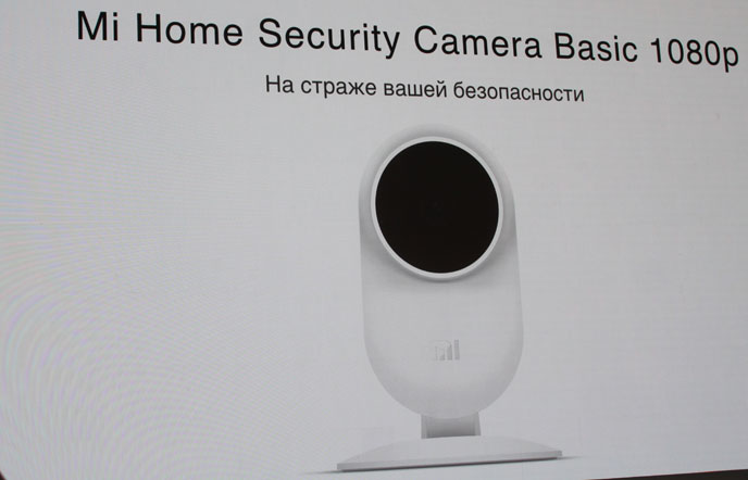 Mi Home Security Camera Basic 1080p